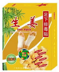Ginger Foot Patch