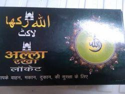 Allah Rakha Pendent