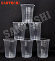 Disposable Water Glasses (200ml)