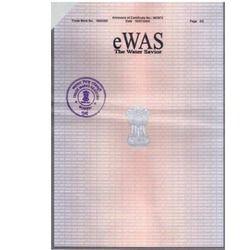 Trademark - eWAS.