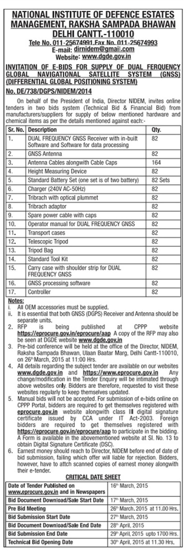 Supply Of Telescopic Tripod At New Delhi   Tenders in New Delhi, Delhi  (ID:5510234605)