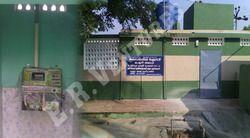 Nabad Toilets with Napkin Destroyer Machine