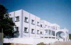 Gujarat Urban Development Corporation