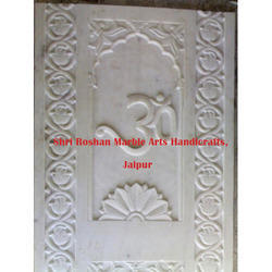 Marble Temple Panel