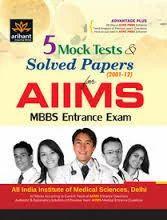 AIPMT & AIIMS Medical Entrance Examinations Books
