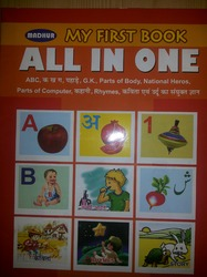 All In One Big Size Book