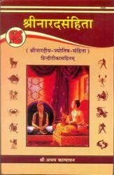 Narad Samhita