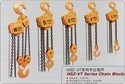 Jay Agenciez Manual Vital Chain Pulley Blocks