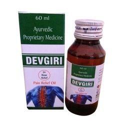 Ayurvedic Pain Killer Oils