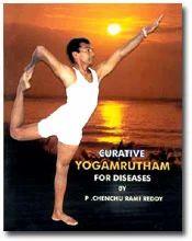 Book On Yoga Practice