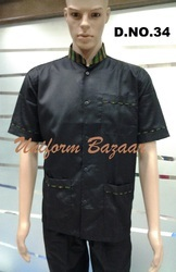 Plain Black Restaurant Uniform