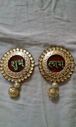 Golden Reance Diwali Shubh Labh Metal Handicraft, for Decoration