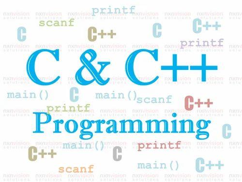 C & C++ Programming language, सी प्रोग्रामिंग