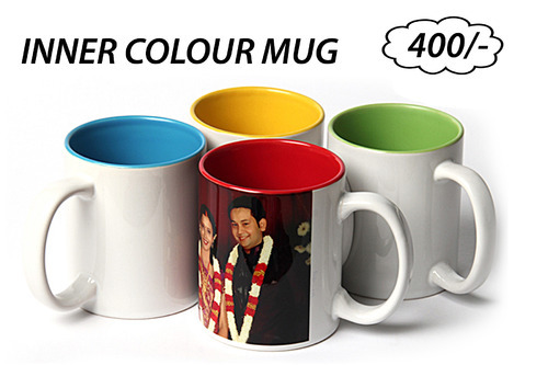 inner colour mug printing mug printing services multiplex