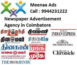 TV News Paper Advertisement Service