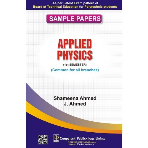 Computer Text Books - Officer's Computer Course Books