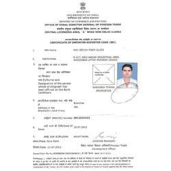 Certificate of IEC