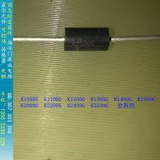SIDEC Diodes