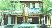 National Education Society (NES)