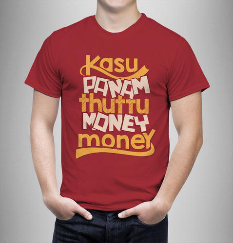 Men's Printed T Shirt - Men's Printed Cotton T Shirt