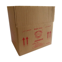 Printed Corrugated Master Cartons