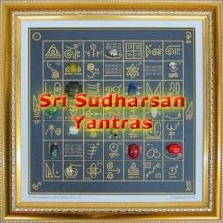Sri Maha Subiksha Crystal Yantra  Mini Series  for General