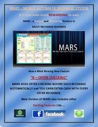 eac7afdaedcbda Mobile Recharge Software in Bengaluru, Karnataka | Mobile Recharge ...