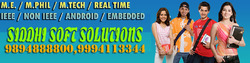 Engineering College Project Titles 2014 Trichy