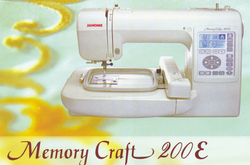 Usha Janome Memory Craft 200 E Computerized Embroidered Machine