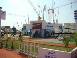 Domestic Trade Exhibition