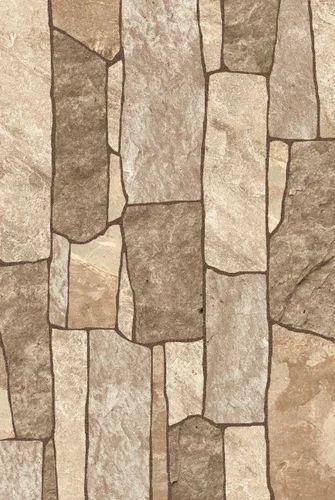 Stone Tiles For Elevation : Elevation wall tiles stone floorings lexus