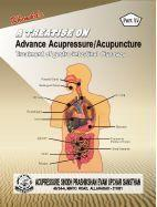 A Treatise on Advance Acupressure/Acupuncture(Part XV)