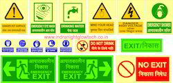Jewellery Safety Signage