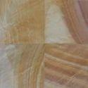 Rippon Buff Sandstone Tile