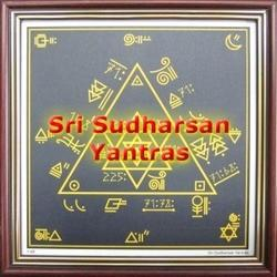 Yantra for Removing Fears of Achievements, Interviews, Exams
