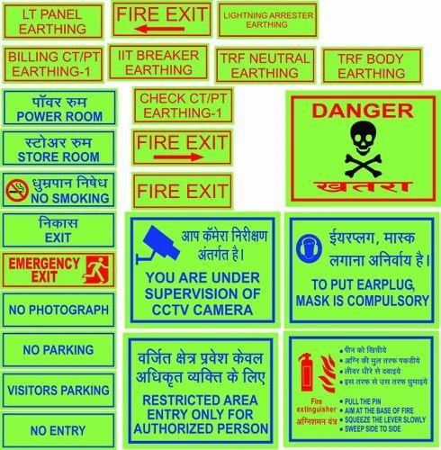 Auto Glow Signage - Safety Signage Manufacturer from Mumbai
