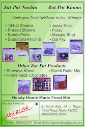 Ready To Cook Products