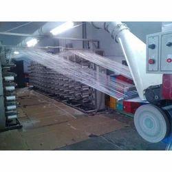 Raffia Cement Bag Production  Line