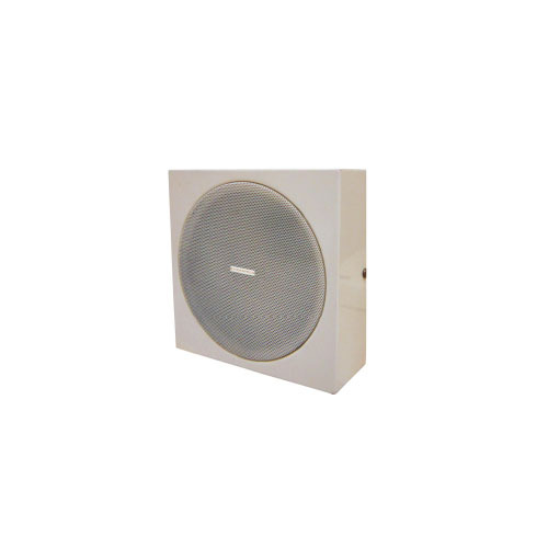 Honeywell Speakers Pendant Loudspeakers Manufacturer