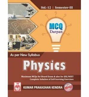 Physics Mcq Darpan Sem-I Book, Science & Technology Books | Kumar