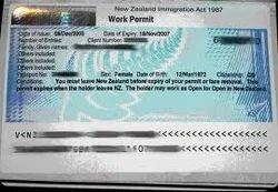Work Permit Service in Vadodara, वर्क परमिट