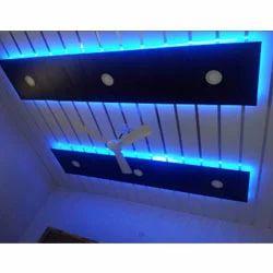 PVC Elastic Ceiling