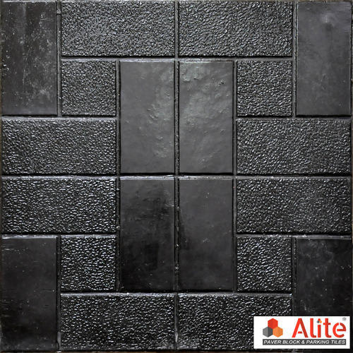 Parking Tiles Black At Rs 22.00 /piece