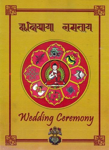 Buddhist Wedding Card At Rs 28 Piece Marriage Invitation Cards