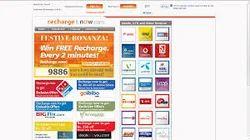 Get Online Recharge Service