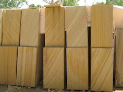 Teak Wood Sand Stone, for Wall Tile, Size: 30x60 Cm