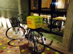 Cycle Delivery Boxes