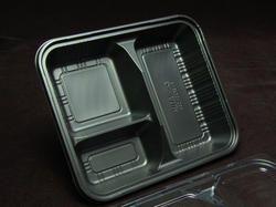 002-2218 Black Tray