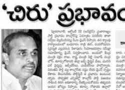 Andhra Pradesh Newspaper Publishing