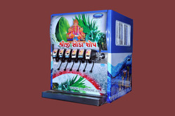 Soda Fountain Dispenser Machines